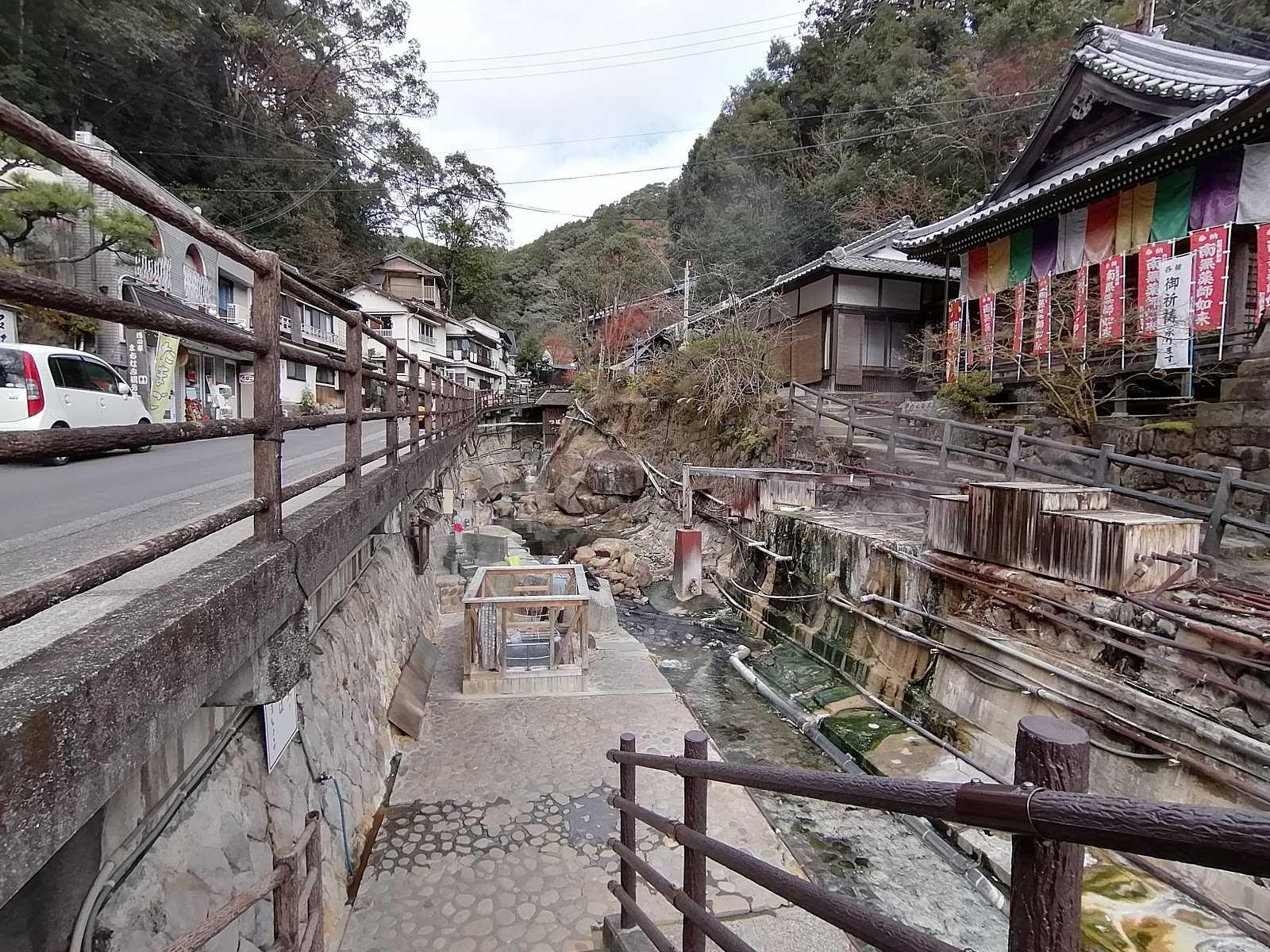 の 温泉 湯 峰