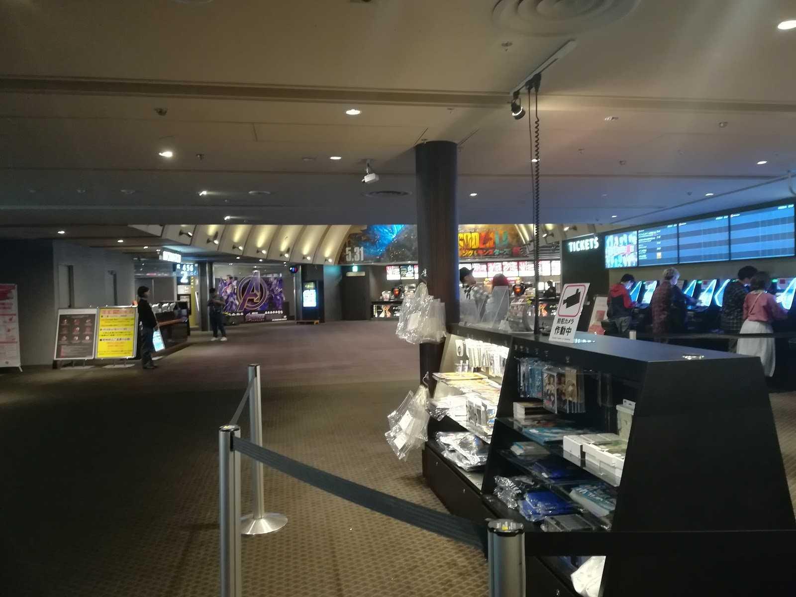 梅田 toho シネマズ TOHOシネマズ、29日より梅田・二条など11劇場の営業再開|シネマトゥデイ