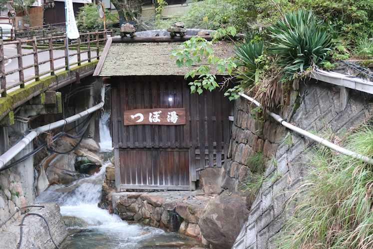 峰 温泉 の 湯