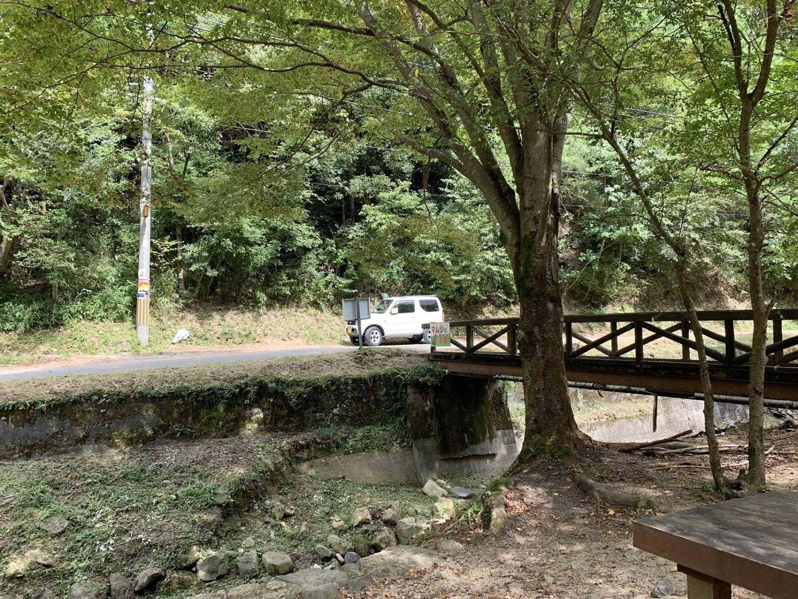 町 森林 公園 山城