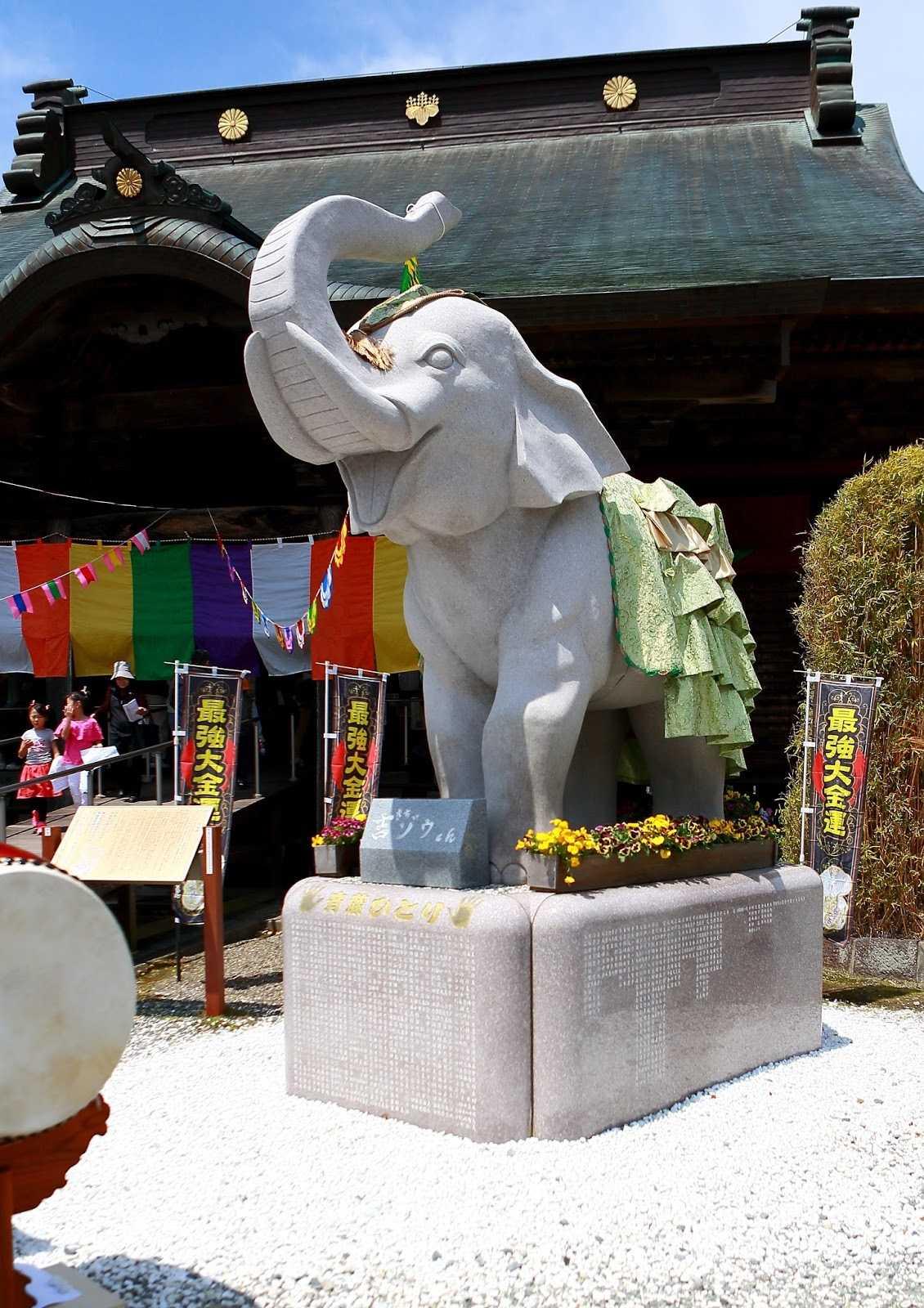 千葉 長 福寿 寺