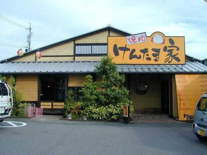 岡崎市美術博物館 (マインドスケープ・ミュージアム) 施設詳細 