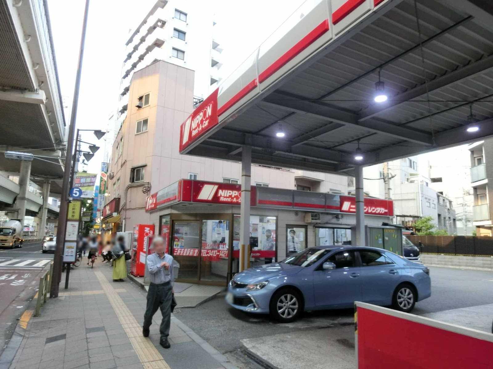 日本 レンタカー 三軒茶屋